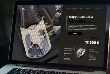 Главная страница интернет-магазина премиум-часов