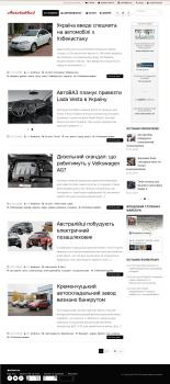 Автомобильный информационный сайт