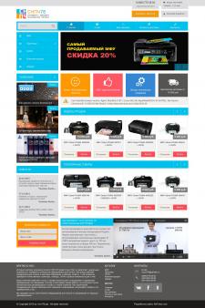 Интернет магазин печатающих устройств