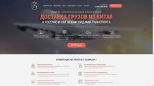 GlobalOpt - Landing Page