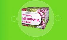 Фитокапс Менопауза