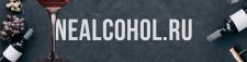 обложка вино