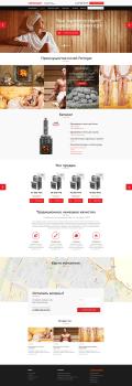 Верстка Website