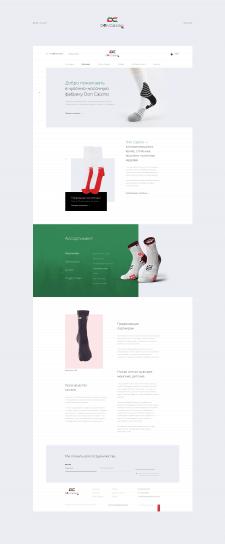 Интернет-магазин Don Calzino