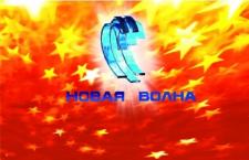 """Песня для конкурса """"Новая Волна"""" 1000 ночей"""