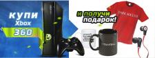 Баннер для сайта Playland.kiev.ua