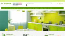 Сайт по продаже посуды и принадлежностей для кухни