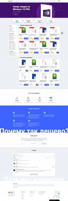 Интернет магазин RuSoft