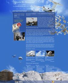 Сайт ecomir.info
