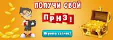 Баннера для сайта игр
