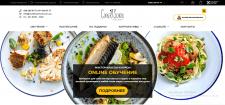 Сайт кулинарной школы