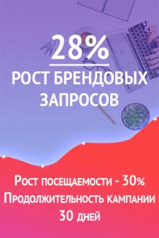 Медийная реклама для доски объявлений