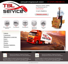 Сайт для компании-перевозчика