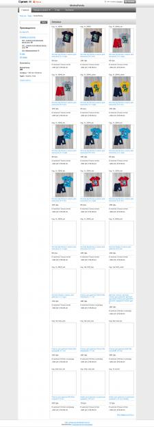Наполнение сайта на #Prom с нуля детская одежда