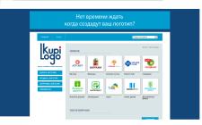 Сайт по разработке логотипов и корпоративных стиле