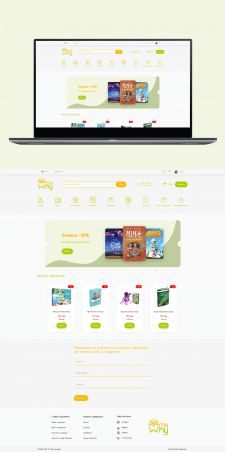 Дизайн сайта MyWhy