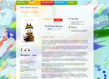 """Сказка """"Пчелка и мед"""""""