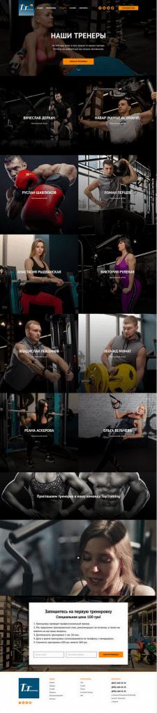 Сайт на Tilda для фитнес-клуба TopTraining