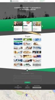 Сайт компании по продаже бизнеса Zaratustra
