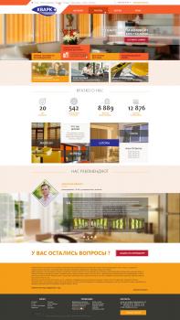Верстка страниц для интернет-магазина
