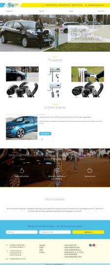 Сайт-каталог для зарядных электростанций