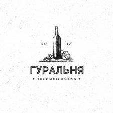 Дизайн логотипа для Гуральни