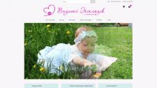 svyazano.com.ua