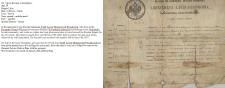 Интерпретация старорусских документов