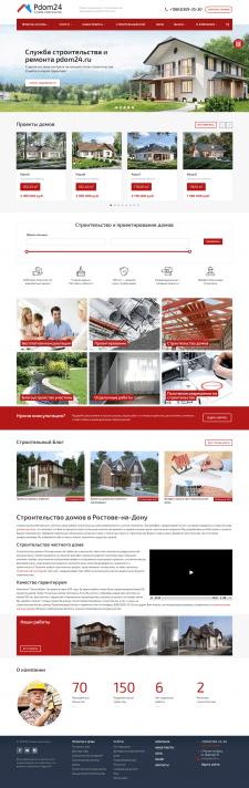 Оптимизация сайта строительной компании