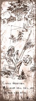 Иллюстрация3