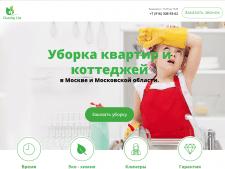 Корпоративний сайт - cleaninglite.ru