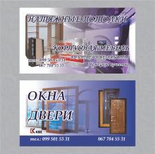 Разработка визитки мебель и окна