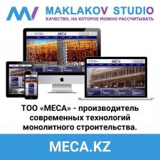 MECA.KZ