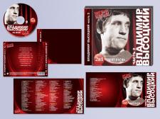 CD диск Владимир Высоцкий часть 2