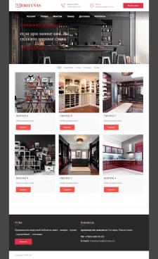 Сайт по заказу мебели