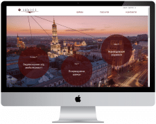 Корпоративный сайт. Arbitis