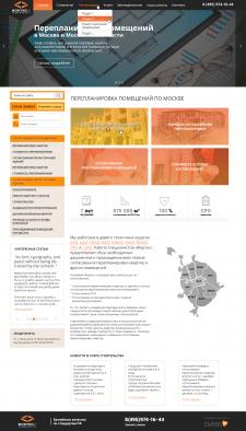 ФОРТИС - сайт о недвижимости.