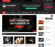 poker-academy.org