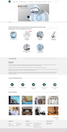 Корпоративный сайт мед-оборудования