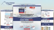 Дизайн сайта для оконной компании