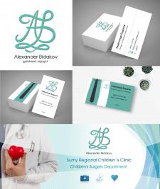Логотип+визитки+банер для соц. сетей