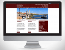 Дизайн сайта Юридически услуг