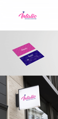 Intalio. Logo | Business card