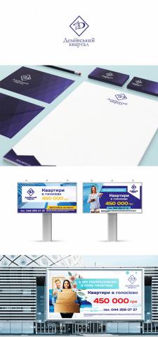 Лого і фірмові елементи для ЖК
