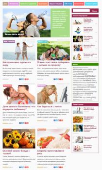 Женкий сайт - Наполнение сайта