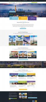 Сайт визитка визового агентства