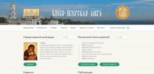 Сайт Киево-Печерской Лавры