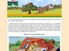 Развитие недвижимости