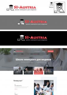 Логотип школы немецкого SI-Austria  для медиков