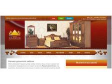 Наполнение товаром интернет-магазин мебели
